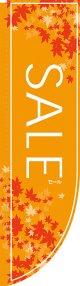 SALE オレンジ Rのぼり