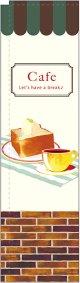 Cafe レンガ スリムのぼり