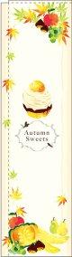 Autumn Sweets スリムのぼり