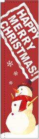 HAPPY MERRY CHRISTMAS 雪 スリムのぼり