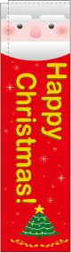 Happy Christmas スリムのぼり