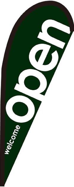画像1: open緑 Pバナー(小サイズ)