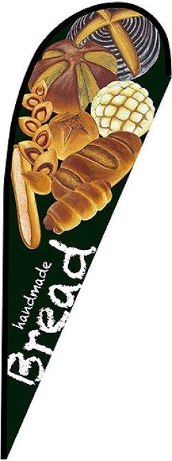 画像1: 〔N〕 Bread緑 Pバナー(大サイズ)