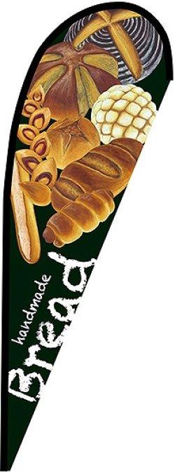 画像1: 〔N〕 Bread緑 Pバナー(中サイズ)