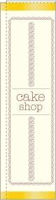 cake shop スリムのぼり