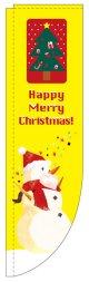 Rのぼり棒袋仕様 ハッピーメリークリスマス