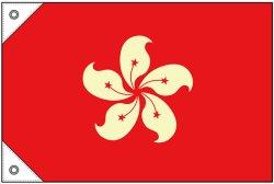 画像1: 世界の国旗 (販促用)  香港 (ミニ・小・大)