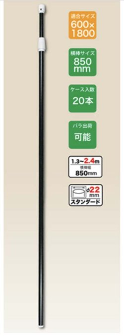 画像1: 2.4mのぼりポール(黒)10本セット