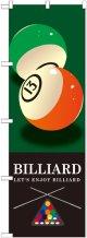 〔G〕 BILLIARD 緑 のぼり