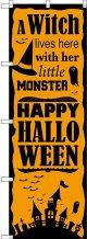 Happy Halloween(城シルエット) のぼり